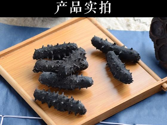买野生海参哪里比较靠谱,买正宗的野生海参哪里好