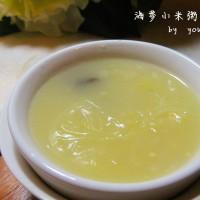 海参小米粥的做法步骤