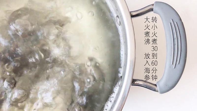 淡干海参泡发方法